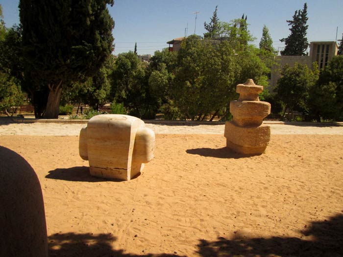 Stone sculpture, National Gallery, Amman